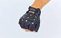 Перчатки спортивные многоцелевые с заклепками. размер- S-XXL