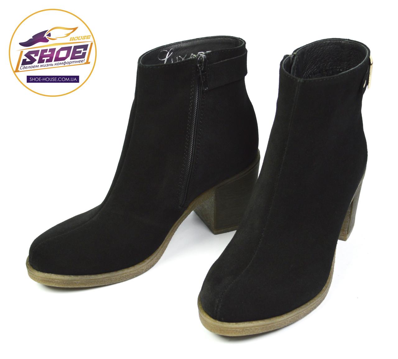 7b9cd40fe ... Черные осенние женские замшевые ботинки LUXART на устойчивом каблуке,  ...