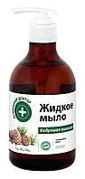 Жидкое мыло Домашний Доктор Кедровая живица Успокаивает кожу - 480 мл.