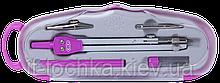 Готовальня zibi zb.5312cl-10 розовая college 5 предметов