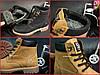 Кожаные зимние подростковые ботинки в стиле Timberland  35-39 размер, 2 цвета - Фото