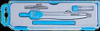 Школьная готовальня basis zibi  zb.5303bs-14 на 4 предмета