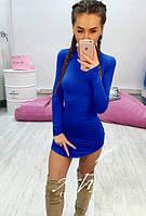 Платье женское Рози Электрик, женские платья