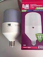 Лампа ELM Led TOR  58W PA10 E40 6500К