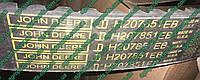 Ремень H207851 вариатора John Deere BELT, VARIABLE ROTOR DRIVE з/ч пас H174451 ротора Н207851 , фото 1