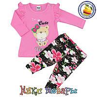 Костюм с розовой кофтой и лосинами для девочки Рост: 68 см (3039-2)