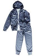 Спортивный костюм-тройка мальчикам; 116, 122, 128, 134, 140, 146 размер