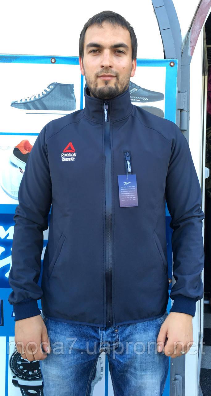 Куртка - ветровка мужская синяя Reebok реплика