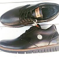 Ботинки мужские натуральныеразмеры 43