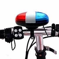 Полицейская сирена - электронный звонок для велосипеда, гудок 6 LED