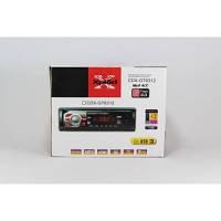 Автомагнитола MP3 6303 IOS  с пультом и евро разъемом