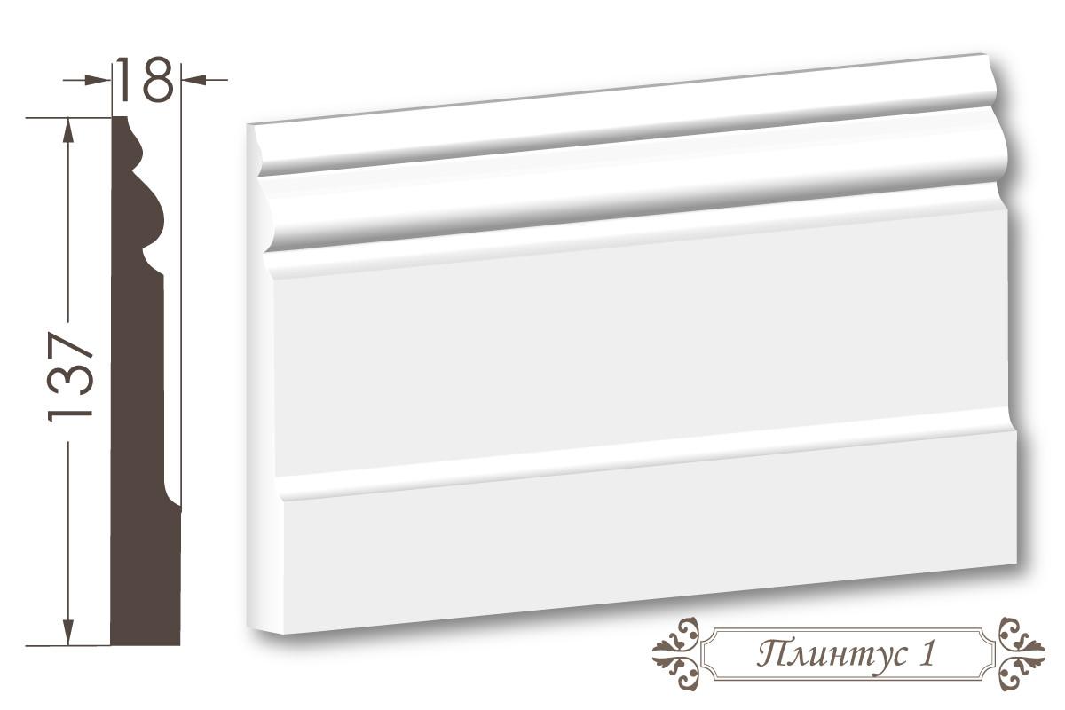 Декоративный плинтус, молдинг, фриз, тяга с гладким профилем из гипса 1 (т-80)