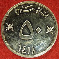 Монета Омана 50 байс 2008 г.