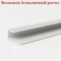Профиль окантовочный для ЛГК 3м(L-обр.) 9.5мм