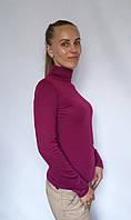 Женская водолазка из полушерсти ягодного цвета 40-52 р, женские водолазки из полушерсти оптом от производителя