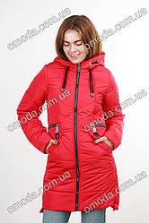 Куртка с капюшоном красная КАРЛА