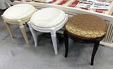 Банкетка круглая Микс мебель, цвет темный орех / махонь, фото 2