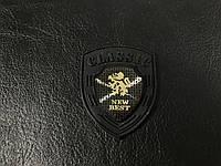 Нашивка Classic New Best пластик 34х42мм золото