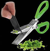 Ножницы для зелени с зубцами (+щеточка для лезвий)