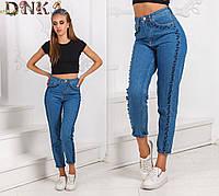 Женские джинсы на высокой посадке