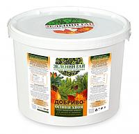 Удобрение для хвойных растений 10 кг