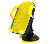 Универсальный держатель для телефонов iMount JHD-23HD90 в авто