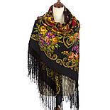 Цыганка Аза 362-20, павлопосадский платок (шаль) из уплотненной шерсти с шелковой вязанной бахромой, фото 2