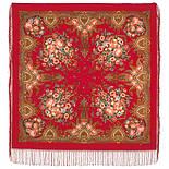 Магия чувств 1629-5, павлопосадский платок шерстяной (двуниточная шерсть) с шелковой вязаной  бахромой, фото 2