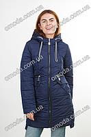 Куртка с капюшоном синяя Карла
