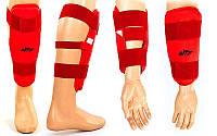 Защита для таеквондо (предплечье+голень) PU WTF BO-4382-R (р-р S-L, красный, крепление на липучках)
