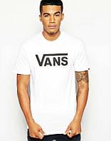Брендовая футболка VANS, ванс, белая, летняя, черное лого, стильная, хб, КП1994
