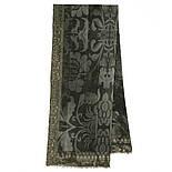 10446-18, павлопосадский шарф (кашне) шерстяной (разреженная шерсть) с осыпкой, фото 2