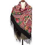 Волшебная сила любви 1723-18, павлопосадский платок шерстяной  с шелковой бахромой, фото 2
