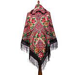 Волшебная сила любви 1723-18, павлопосадский платок шерстяной  с шелковой бахромой, фото 3