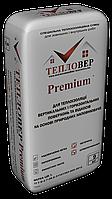 Тепловер Premium+