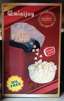 Аппарат для приготовления попкорна - попкорница