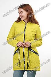Куртка демисезонная желтая Кити