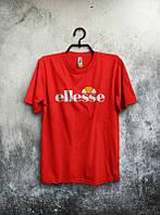 Брендовая футболка ELLESSE, брендовая футболка елсе, красная, КП2093