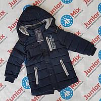 Зимняя детская куртка для мальчика F&D оптом