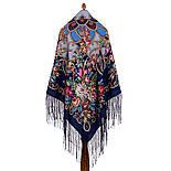 Цыганка Аза 362-14, павлопосадский платок (шаль) из уплотненной шерсти с шелковой вязанной бахромой, фото 10
