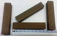 Брусок заточной 80х16х16 электрокорунд нормальный 360grit, фото 1