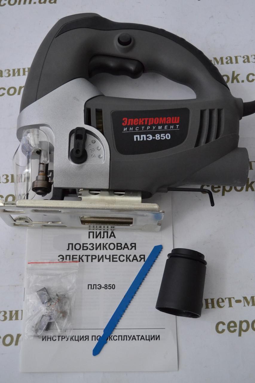Лобзик Електромаш ПЛЕ-850
