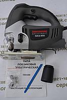 Лобзик Електромаш ПЛЕ-850, фото 1