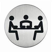 Пиктограмма  «Переговорная» DURABLE 4958
