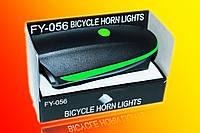 Велосипедный звонок+велофара FY-056, выносная кнопка 3ААА