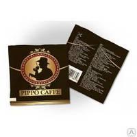 Pippo Caffe