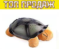 Черепаха-проектор звездного неба музыкальная бежевая