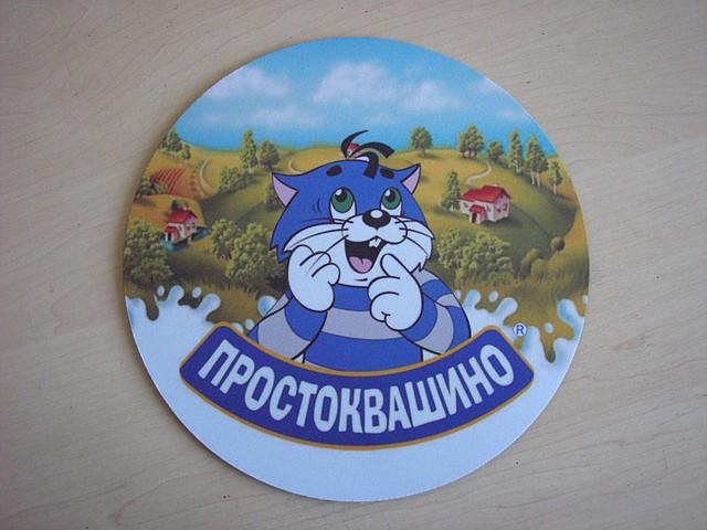 Коврики для компьютерной мышки, круглые