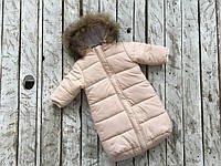 Зимний комбинезон для новорожденного Дутик Кремовый