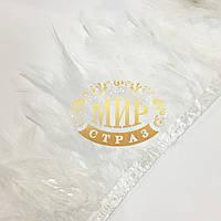 Тесьма перьевая из перьев индюка, цвет White, цена за 0.5м